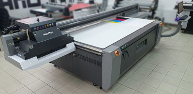 Picture of HandTop HT2512UV